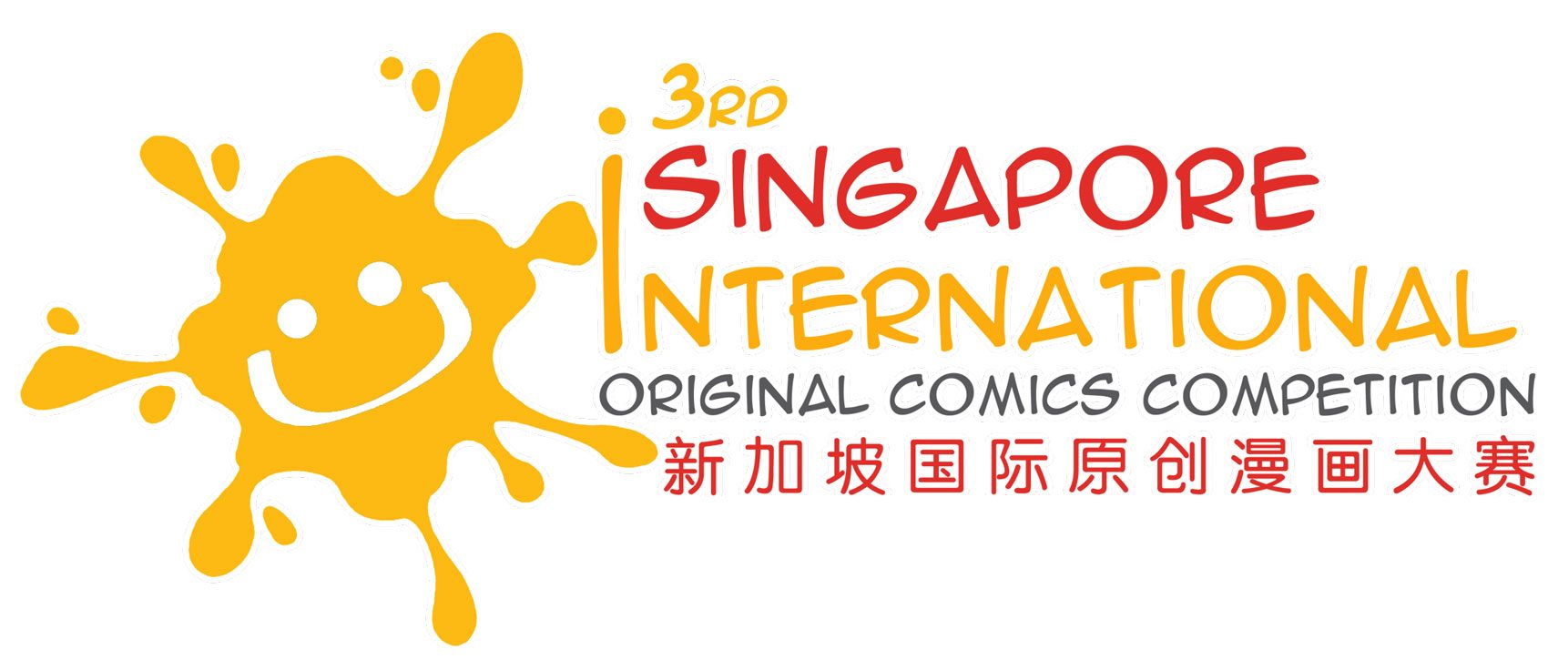 Singapore International Original Comics Competition